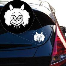 Princess Mononoke San Mask Vinyl Decal Sticker (4 X 4.1, White)car Car Door Protector Stickers