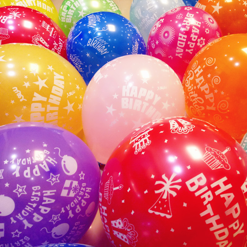 100pcs Lot Happy Birthday Ballons 12inch Latex Round Helium Balloon Printed Balls Funny Toys Party Supplies Decor In Accessories