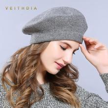 VEITHDIA New Winter Hat Berets 2018 Wool Cashmere Womens Warm Brand Casual High Quality Women's Vogue Knitted Hats For Girls Cap