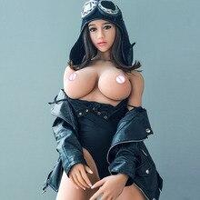 リアルフルシリコンセックスドール 165 センチメートル日本セクシーなおもちゃのため巨乳ビッグ尻大人の愛の人形現実的な口腔膣肛門