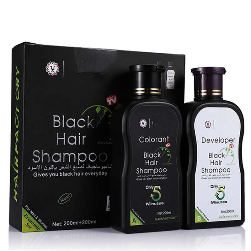 2pcset Dexe Black Hair Shampoo Black Hair Restore Colorant Shampoo