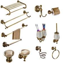 Античный Набор аксессуаров для ванной комнаты, латунная коллекция, резные Товары для ванной комнаты, вешалка для полотенец, креативный кран, набор аксессуаров для ванной комнаты
