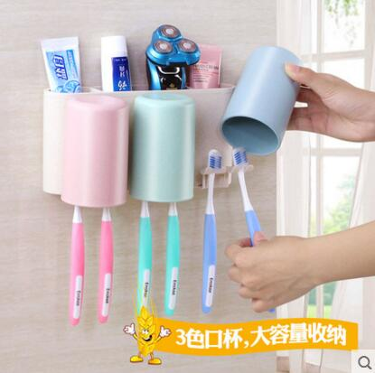 Toothpaste rack box wash cup set in Storage Holders Racks from Home Garden