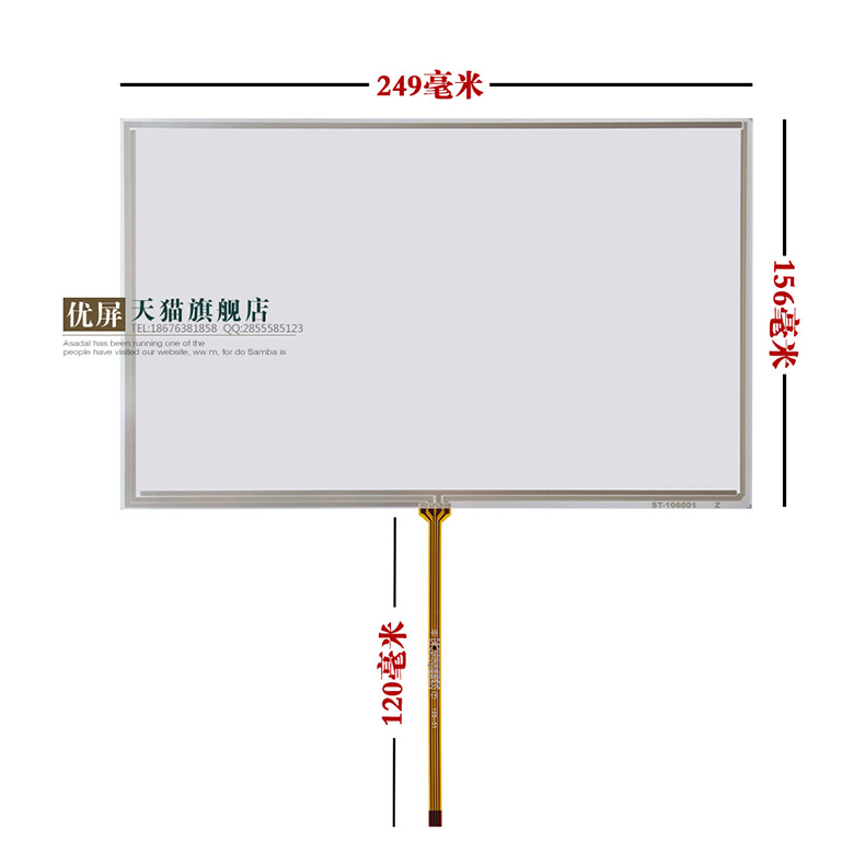 original new 10.6'' inch touch screen widescreen four-wire resistive handwriting screen outside the screen glass 249*156 new 7 inch tablet pc mglctp 701271 authentic touch screen handwriting screen multi point capacitive screen external screen