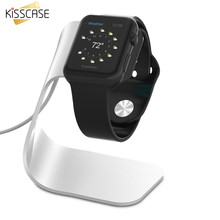KISSCASE Aluminum Alloy Metal Holder Stand For Apple Watch For iWatch Charging Holder Bracket Dock Station For Apple Watch