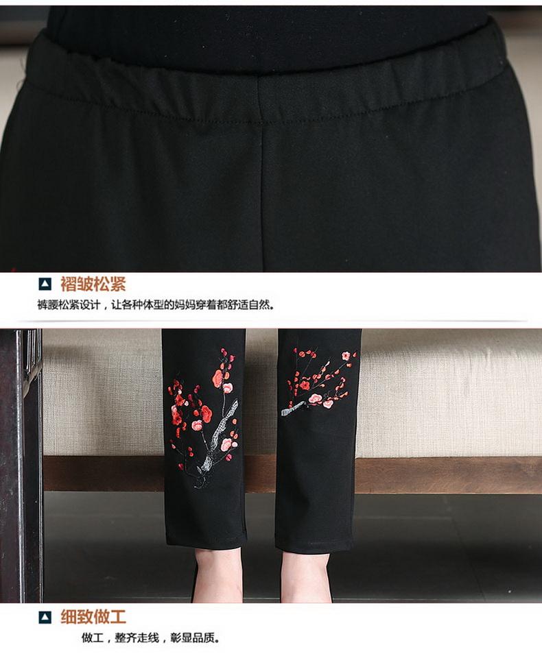 WAEOLSA Woman Pant Autumn Chinese Women Black Trousers Elastic High Waist Pants Mother Flower Embroidery Trouser Eldely Lady Pantalones (1)