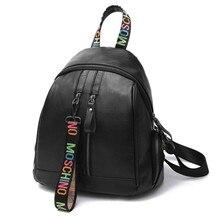 2017 Дизайн Кожа PU Рюкзак женские рюкзаки для девочек-подростков школьные сумки черный летняя брендовая мода рюкзак студент мешок