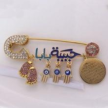 daddys baby AYATUL KURSI islam hamsa hand of fatima Turkish evil eye Stainless steel brooch baby pin