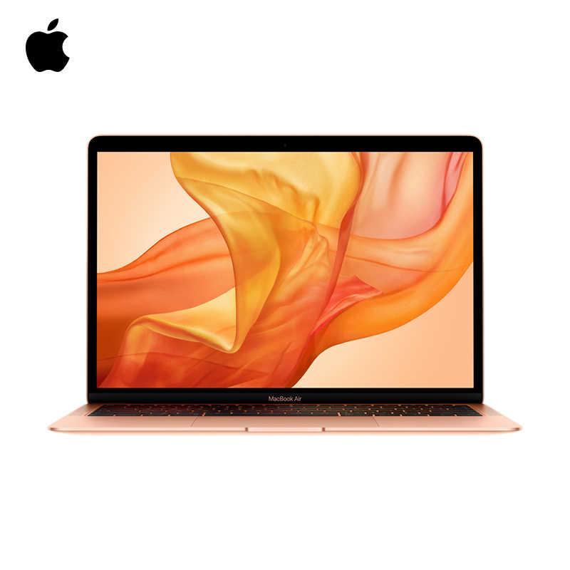 アップルの Macbook Air 13 インチ 2018 モデル 128 グラムシルバー/スペースグレー/ゴールド光と便利なビジネスオフィスノートパソコン