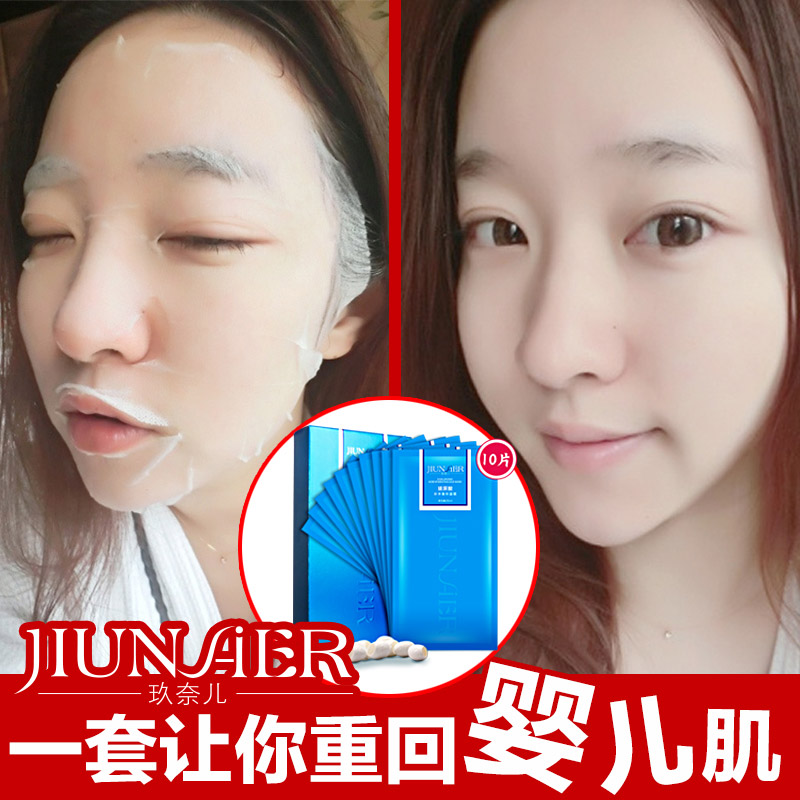 Facial Wrinkle Treatment Face Mask for Deep Cleansing Facial Skin Against Black Spots Collagen Hyaluronic Acid Anti Wrinkle Mask