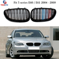 E60 Front Bumper Grille Kidney Grill Mesh for BMW E60 E61 Sedan Estate 2004 2009 520i 525i 528i 530i 535i 540i 545i 550i M5