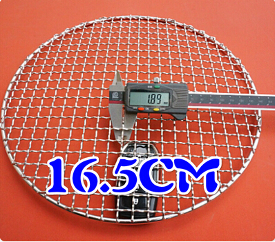 2017 NEW 165-240mm mesh bbq grill rack,stainless steel BBQ net,grate circular stainless steel barbecue net,grill