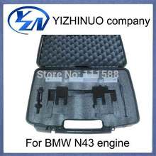 YN car repair tool for BMW120i(E82); auto tool for BMW N43 engine timing tool car accessories automobiles7days no reason return