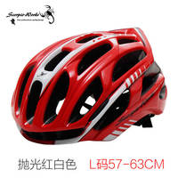 ScoHiro 자전거 안전 자전거 헬멧 라이트 57-63cm 헬멧 폴리싱 마운틴로드 자전거 일체 성형 사이클링 헬멧 라이트