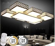 Factory direct sale LED 80w Contemporary and contracted sitting room bedroom rectangle remote absorb dome light 110V-240v все цены