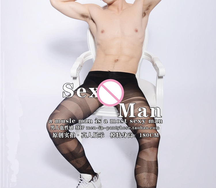 2017 male fun stockings sexy pantyhose sexy tights sexy socks