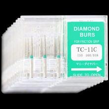 10 коробок зубные алмазные Буры фрезер для полировки fg16 мм