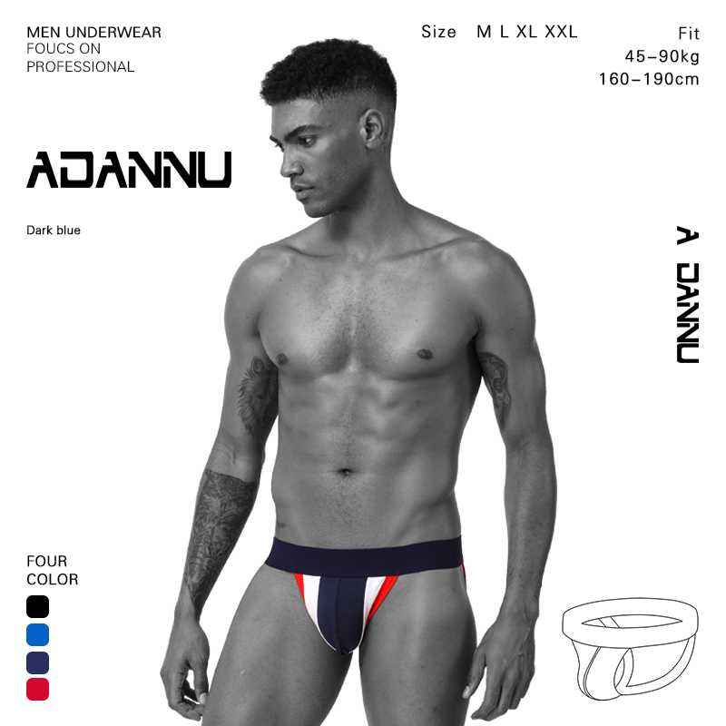 ADANNU Low Rise  Men Sexy Gay New Sexy Underwear Transparent Jockstrap Mens Thong Cotton Breathable Thong Men Jockstrap