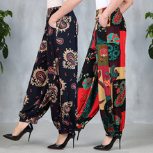 fabaaa1e3 Spring Summer New Women's Square Dance Pants female lady High waist Loose  Radish Broad-legged