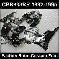 Custom Motorcycle fairing set for HONDA CBR 900RR 1992 1993 1994 1995 CBR 893RR 92 93 94 95 CBR 893 black gray fairings bodykits