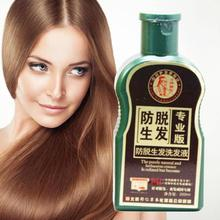 Фотография 1PC Hair Shampoo Treatment Hair Growth Natural Plant Oil Anti-hair Loss  Showing Black Bright  Smooth Hairs Care RS15
