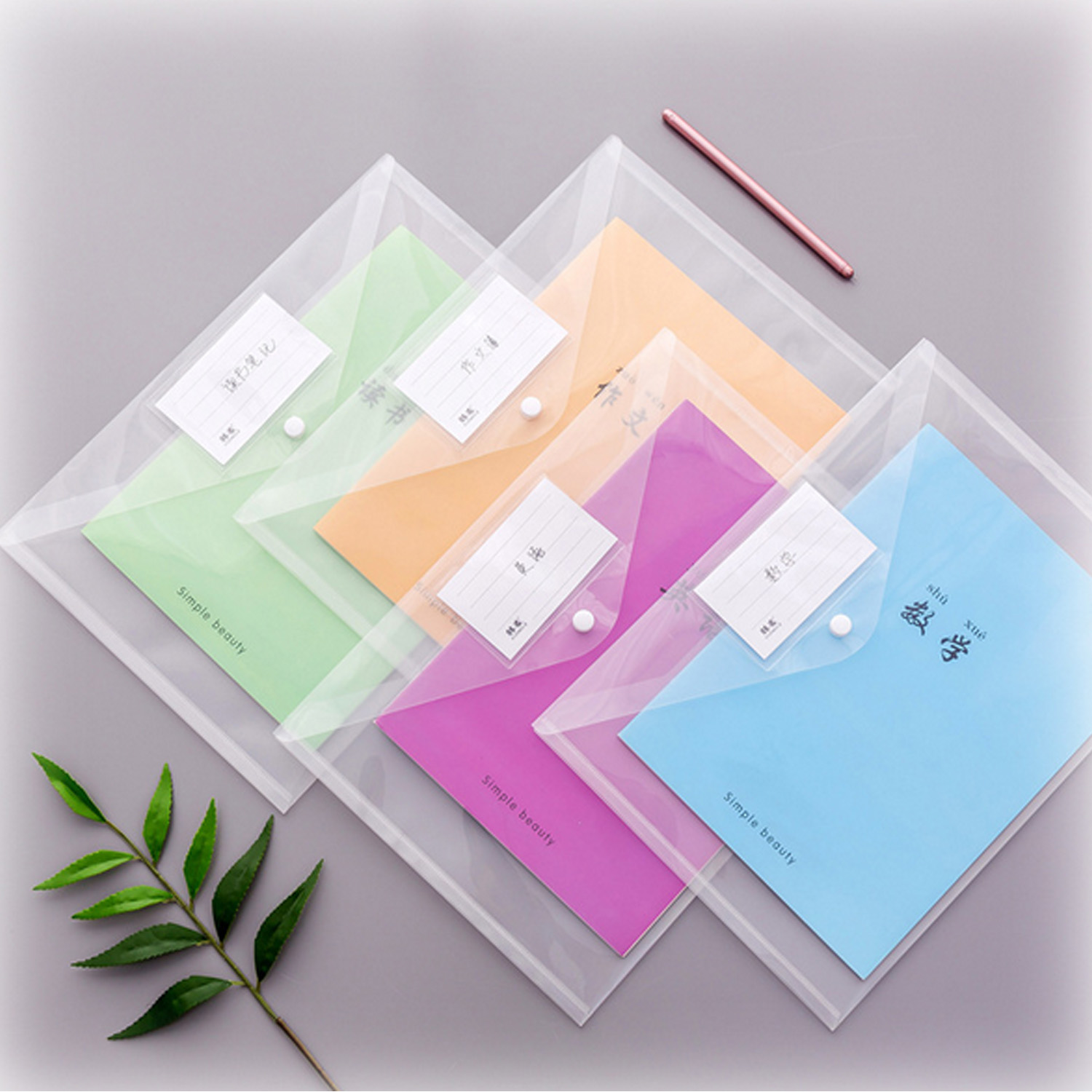 10PCS A4 Size Transparent Clear PVC File Document Bags Storage Folders W/Card Holder For Office School Home Stationery Supplies