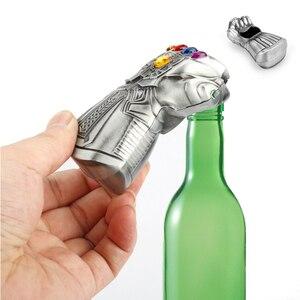 Thanos Keychain 3D Infinity Gl