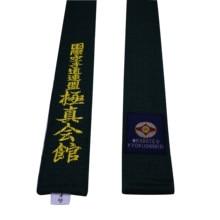 Sinobudo alta qualidade profissional kyokushin kai karate cintos kyokushin iko bordado cinto de karatê confortável