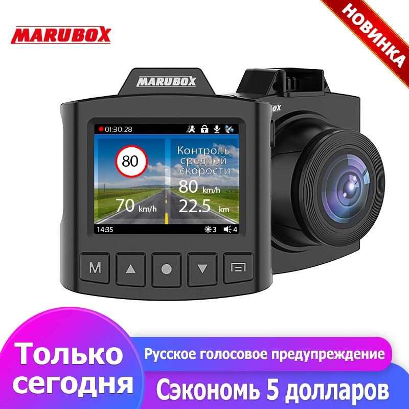 Marubox Dash Cam Russian Voice GPS Car Camera Radar Detector DVR Full HD IPS Rotatable 150Degree Angle Recorder G-sensor M340GPS