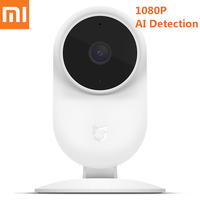 Xiaomi Mijia 1080P Smart IP Camera Infrared 130 Degree FOV Night Vision 2.4G 5G Dual band WiFi Xiaomi Home Kit Security Monitor