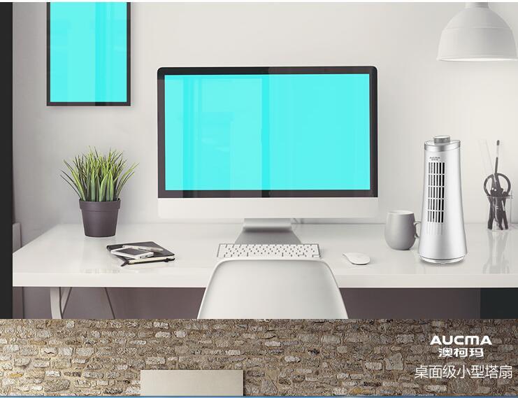 Китай AUCMA домашний мини Электрический бесшумный вентилятор башня вентилятор дома/офис FS-05M720 Настольный вентилятор