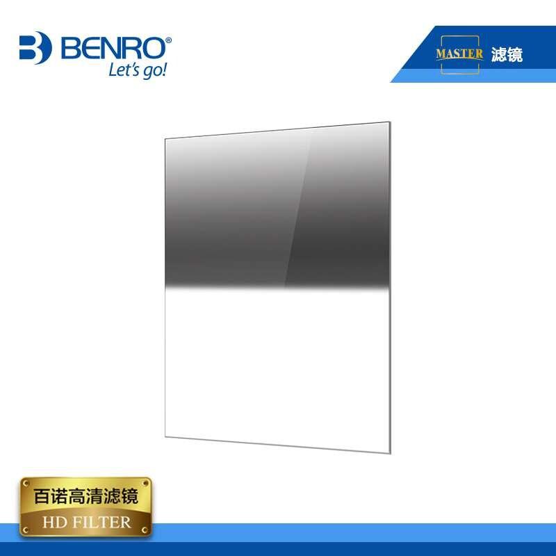 Benro 100x150mm Maître 3 s'arrête nano GND8 (0.9) Inverse Gradient Densité Neutre Filtre Carré