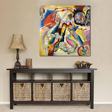 Abstract Canvas Visual Works Wassily Kandinsky Modern Home Decor Oil Painting For Living Room No Frame