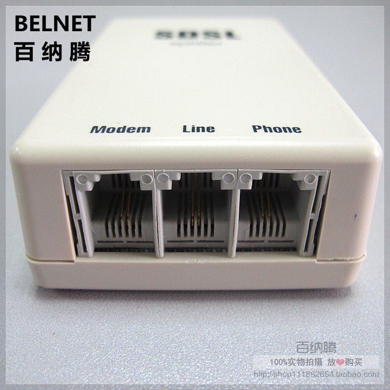 HQ телефон широкополосный разветвитель фильтр шумоподавления молниезащиты против вмешательства RJ11 разъем для sdsl ADSL модем