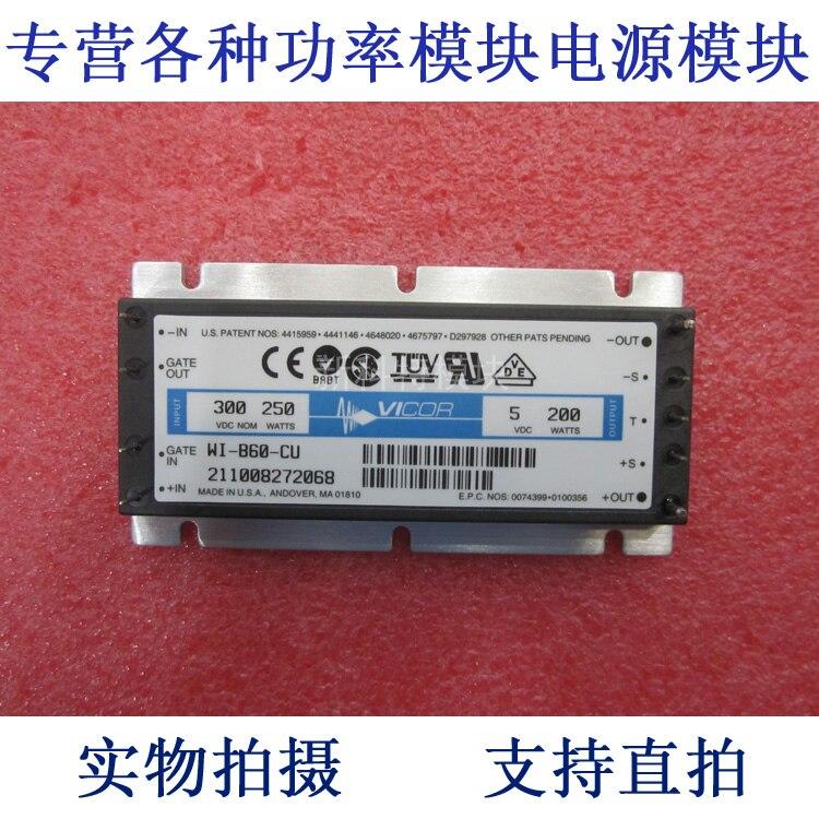 VI-B60-CU 300V-5V-200W (B) DC / DC power supply module vi 261 cu s