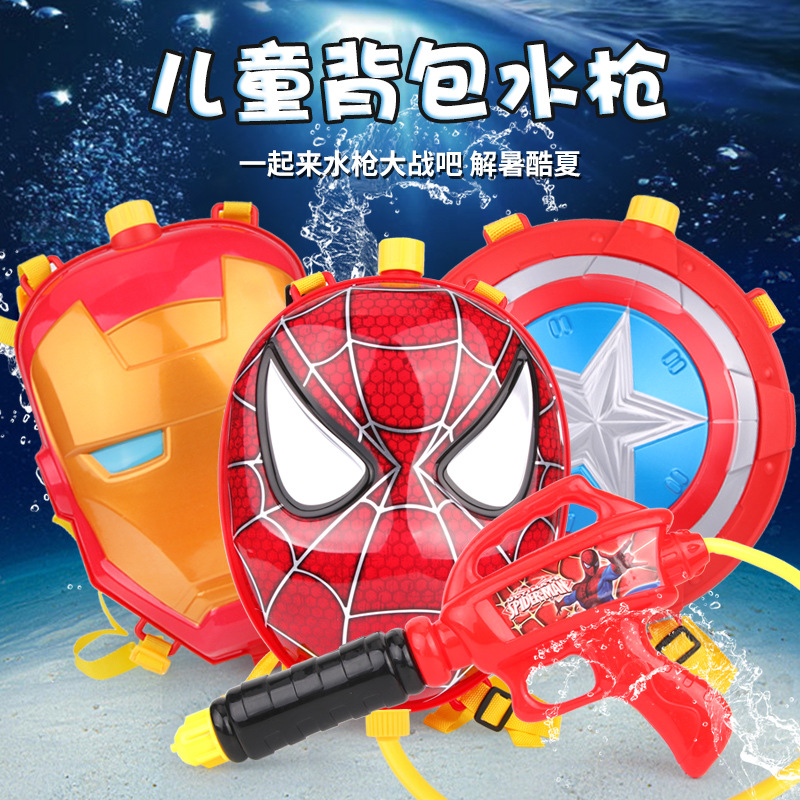 Children Backpack Water Gun Toy Boy SpiderMan Iron Man Captain America Pull Water Gun Cartoon Super Hero Water Gun Summer Toys