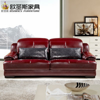 2019 Modern Design Baroque Red Purple Leather Sofa Set Sofa Set Festival Leather Sofa With Ajustable Headrest Recliner Sofa 631A