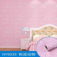 Pink Cartoon Character Lovely Hello Kitty Cat Design Wallpaper for Baby Girls and Boys Bedroom Decor PVC Adhesive Wall Sticker(China)