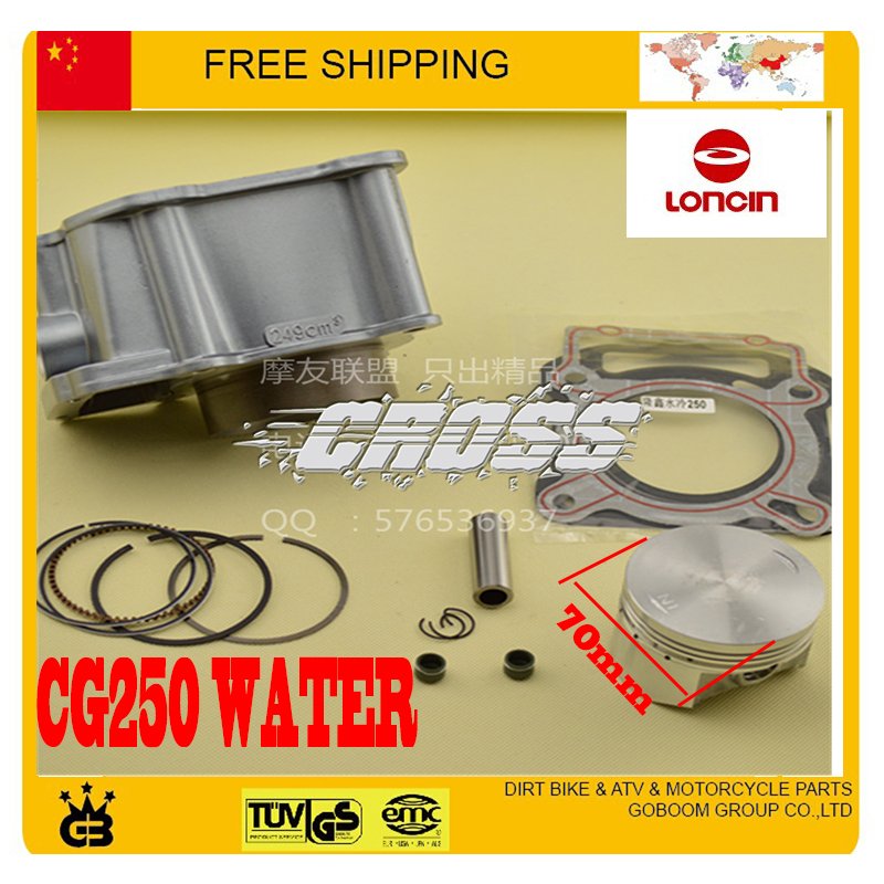 LONCIN CG250 250CC 70mm cylinder head gasket with piston ring PIN set motorcycle atv quad accessories free shipping laidong km4l23bt for tractor like luzhong series set of piston groups with gaskets kit including the cylinder head gasket