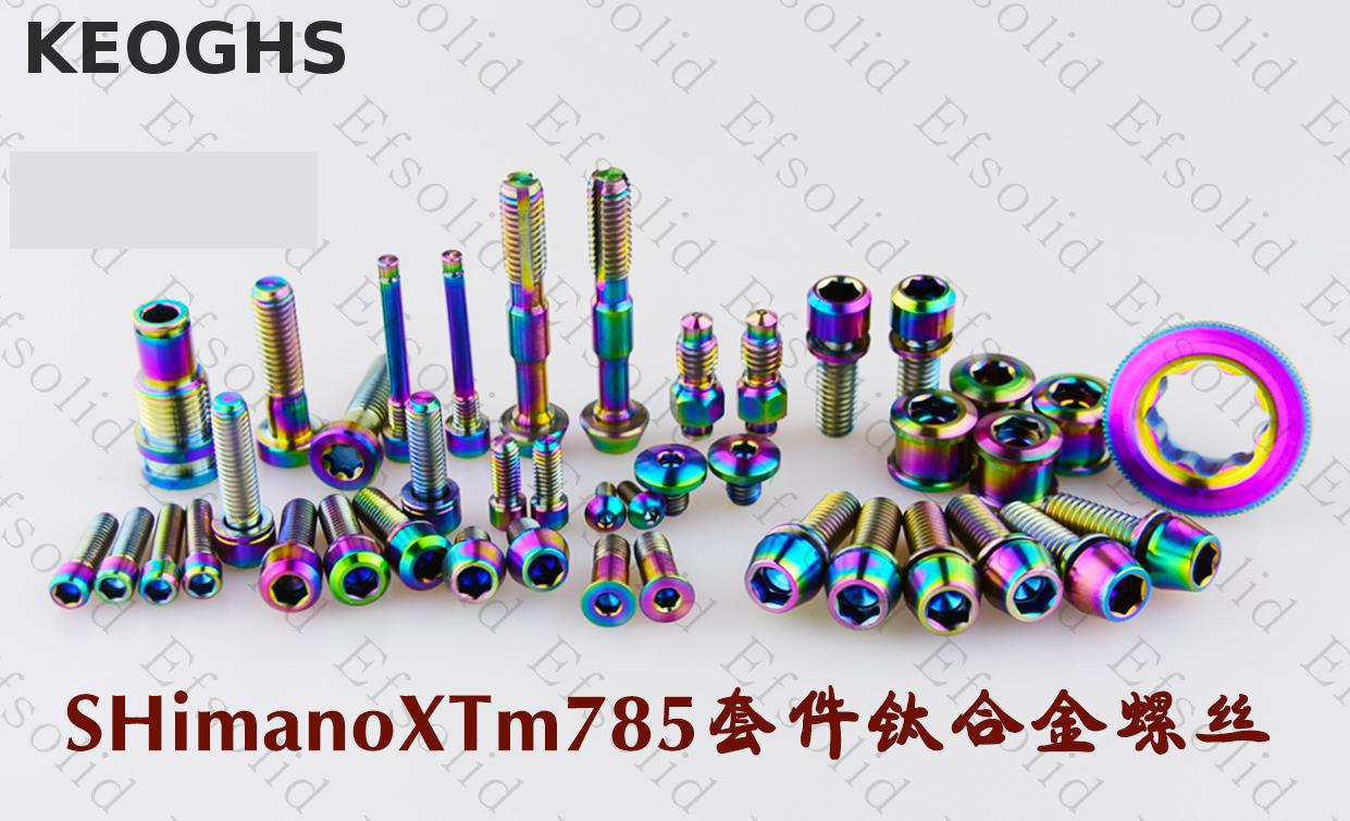Keoghs High Quality Tc4 Titanium Screws One Set For Bike Xt Xtrm785 M8000 Upgrade Modify keoghs real adelin 260mm floating brake disc high quality for yamaha scooter cygnus modify