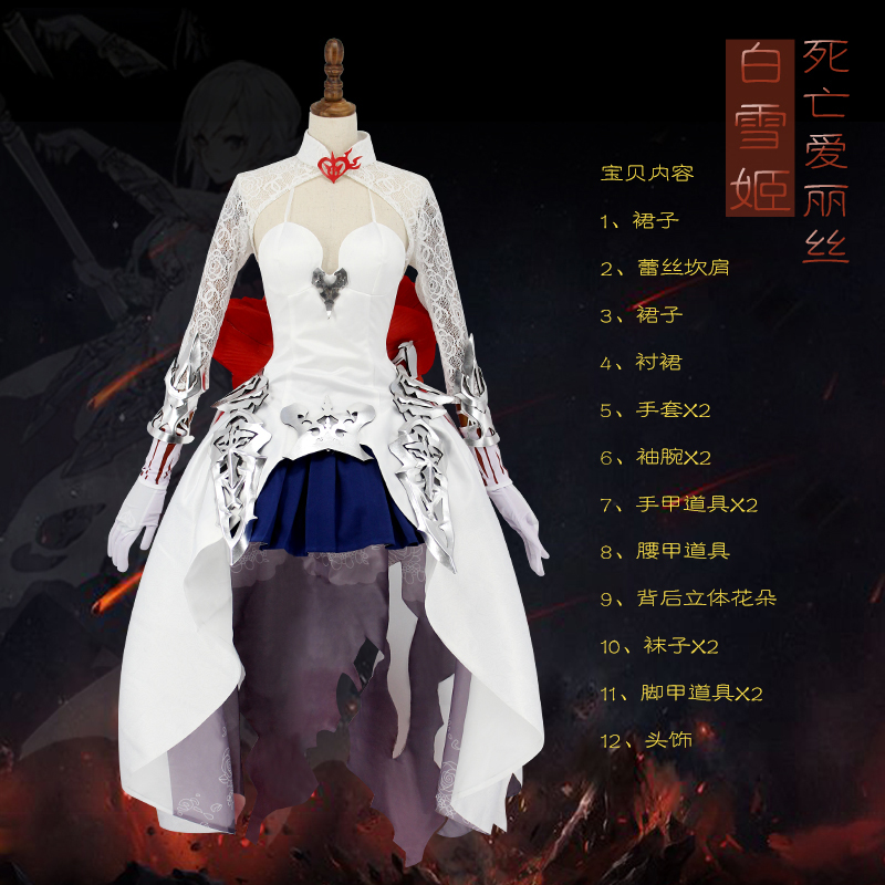 Costumes & Accessories Sinoalice Cosplay Wig Alice Snow White Silver Braids Hair Buns