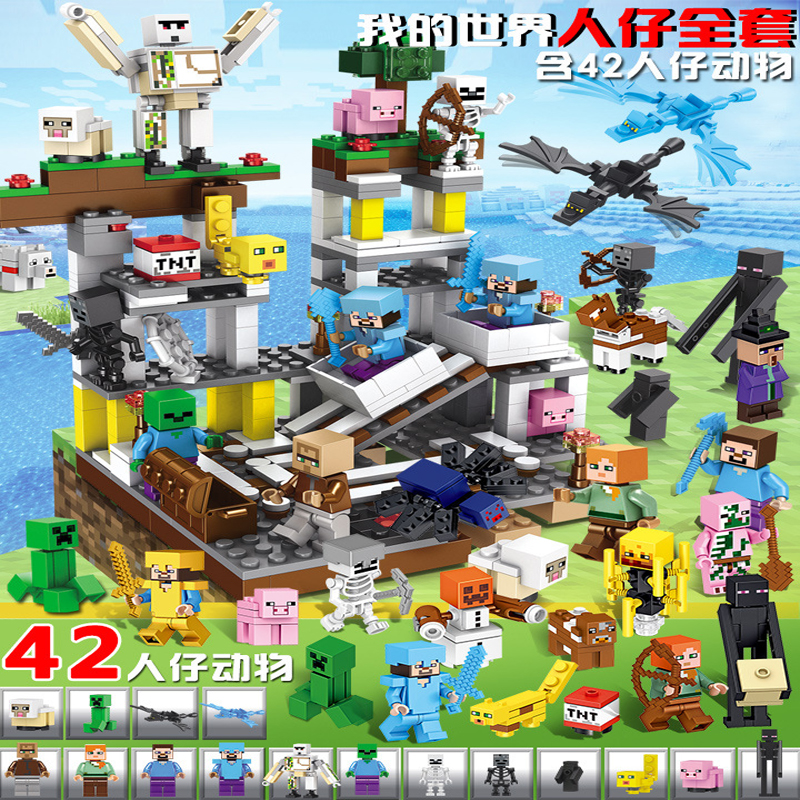 700pcs Children s building blocks toy Compatible city minecrafted New mine assembly 42 human animals figures