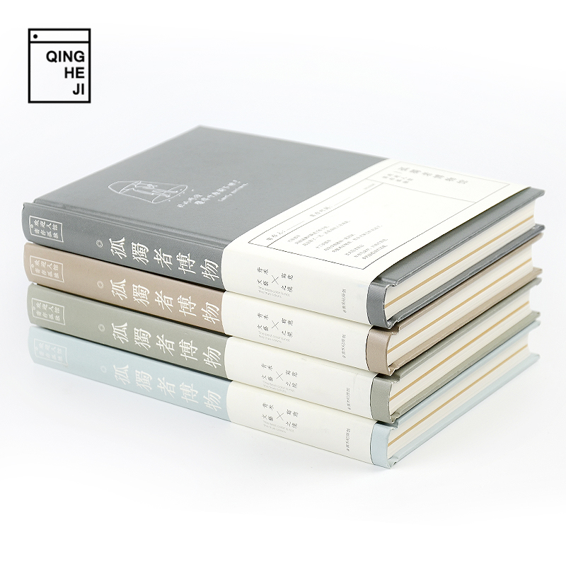 QING HE JI Lonely Museum Series Notebook A5 Thicken Hand Book Notepad Simple Diary 1PCS