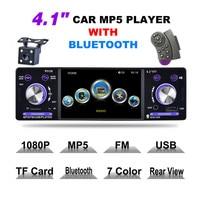 Car Stereo Autoradio MP3 MP5 Audio Player 4 1 Inch 1 Din HD Bluetooth Support USB