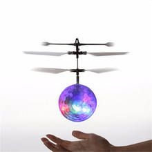 10pcs Kids Recommend Induction Fly Flash Ball Toys Remote Control RC Helicopter Flying Quadcopter Drone Toy Best Gifts