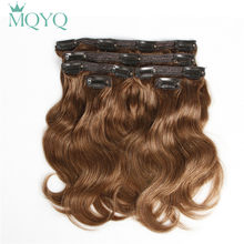MQYQ Body Wave Clip in Hair Extensions #1 #2 #3 #33 Black Dark Brown Auburn Human Hair 6pcs Brazilian Clip on Hair Extension(China)
