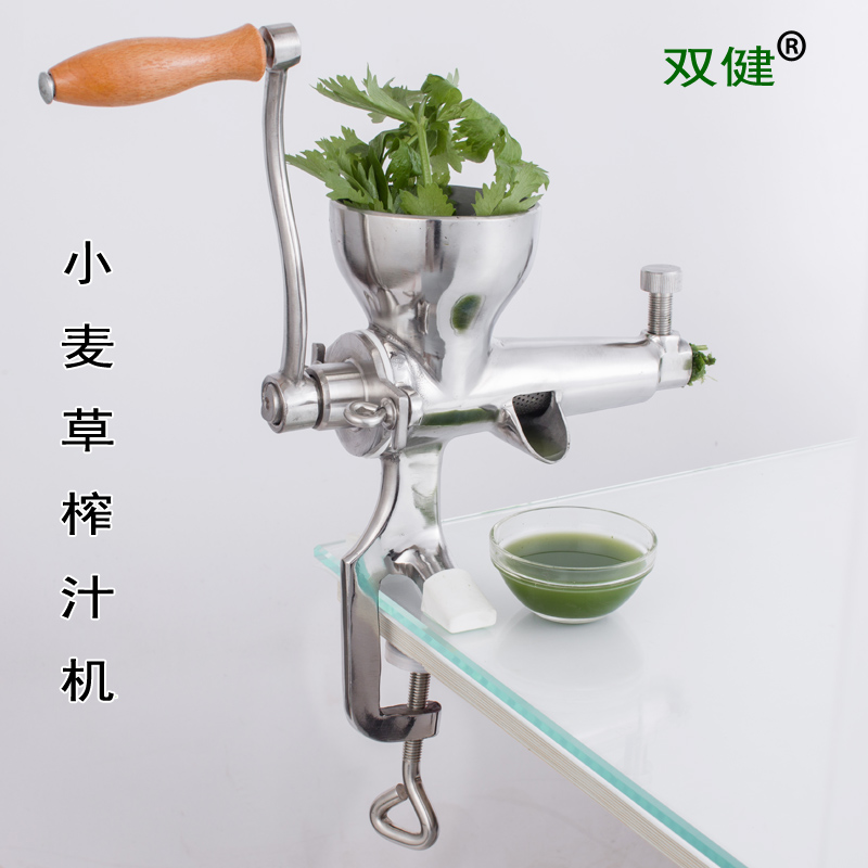 304 Stainless steel manual juicer wheatgrass juicer home use Vegetable fruit wheat juicers