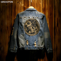 Denim Jacket Casual Male Cowboy Coat Hole 2017 Autumn Spring New Mens Jeans Tiger Head On