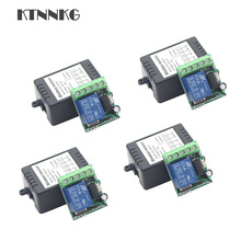 4pcs/set DC12V Remote Relay Module Wireless Light Control Switch Smart Home Controller Receiver for EV1527 Universal 433MHz RF