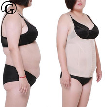 1acd6a3b15ed0 PRAYGER Women Slim Shapewear Corset Bustiers Body Shaper push up bra Vest  Tank Top Underwear Hook Waist Tummy Control Underbust